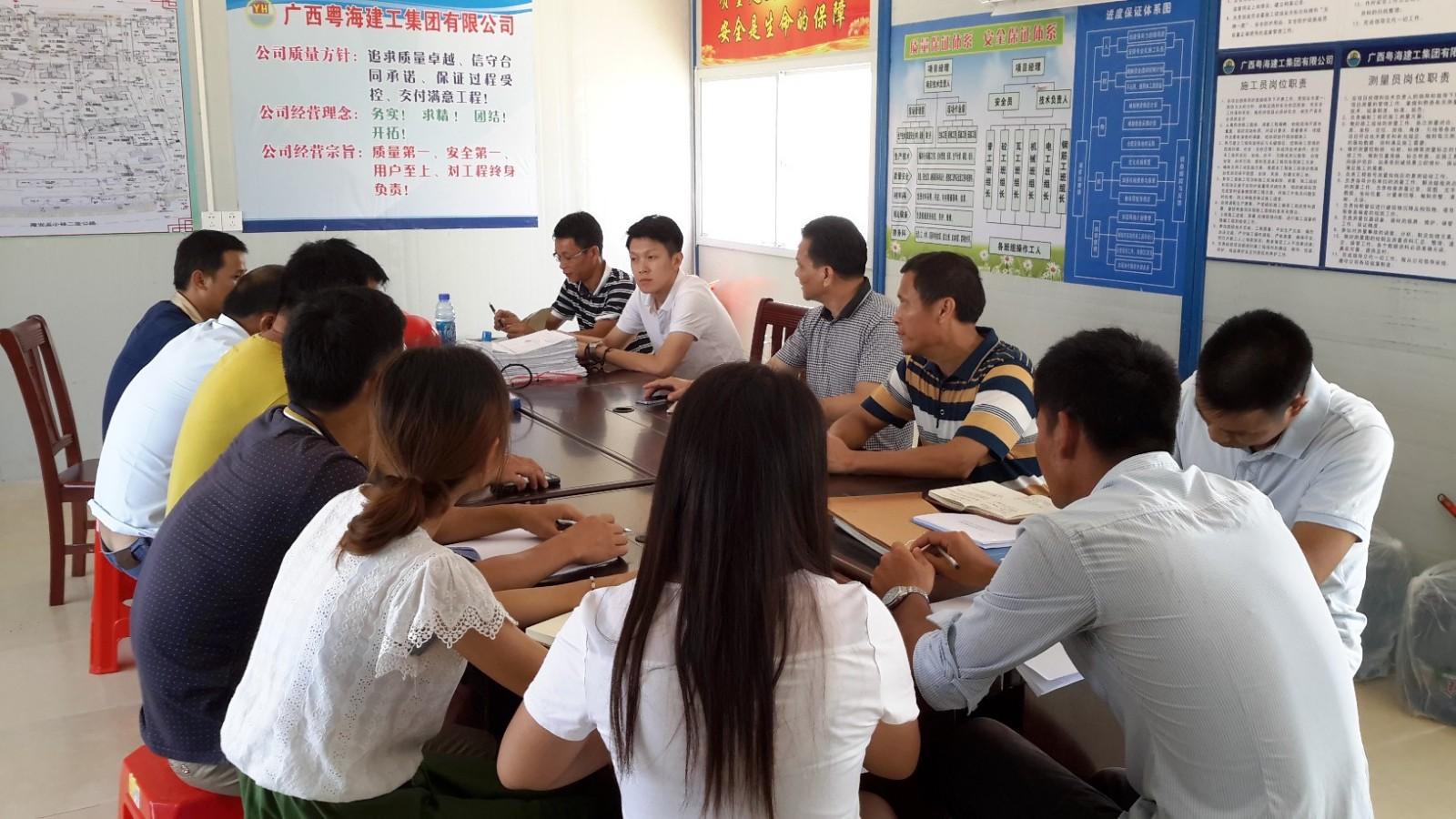 生产检查小组到隆安县宝塔